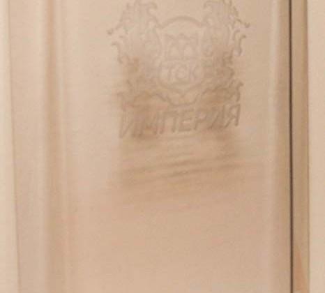 Щит осадный, 683*1016 мм, с гравировкой названия команды.