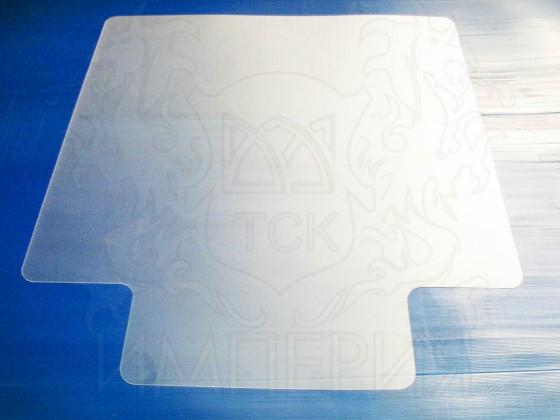 Фигурный защитный коврик 1200*1340